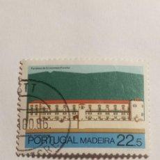 Sellos: SELLO MUNDIAL PORTUGAL. Lote 267691214