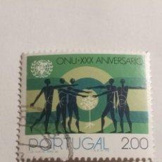 Sellos: SELLO MUNDIAL PORTUGAL. Lote 267691244