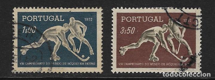 PORTUGAL. YVERT NSº 762/63 USADOS (Sellos - Extranjero - Europa - Portugal)