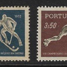 Sellos: PORTUGAL. YVERT NSº 762/63 USADOS. Lote 267692409