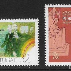 Sellos: PORTUGAL. YVERT NSº 1798/99 NUEVOS. Lote 267849844