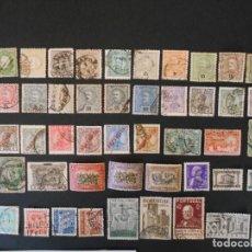 Sellos: PORTUGAL-LOTE DE 90 SELLOS DIFERENTES-LOTE 1. Lote 268305459