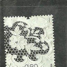 Selos: PORTUGAL 2011 - YVERT NRO. 3625 - USADO. Lote 268899644