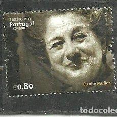 Selos: PORTUGAL 2011 - YVERT NRO. 3646 - USADO - DOBLEZ. Lote 268899694