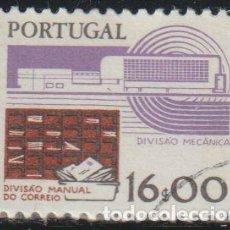 Sellos: PORTUGAL 1983 SCOTT 1373B SELLO º TECNOLOGIA SERVICIOS POSTALES MANUALES Y AUTOMATICOS MICHEL 1610. Lote 269122588