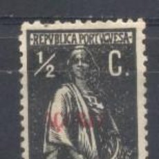 Sellos: AÇORES, 1912/13, USADO. Lote 269167688