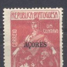 Sellos: AÇORES, 1915,PARA OS POBRES, NUEVO,CHARNELA. Lote 269167773