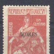 Sellos: AÇORES, 1915,PARA OS POBRES, NUEVO,CHARNELA. Lote 269167803