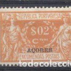 Sellos: AÇORES, 1921/23,ENCOMENDAS POSTAIS, NUEVO. Lote 269168083