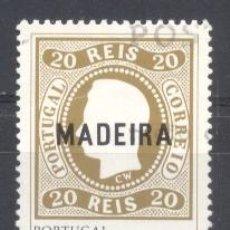 Sellos: MADEIRA, 1980, USADO. Lote 269168243