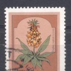 Sellos: MADEIRA, 1981, USADO. Lote 269168348