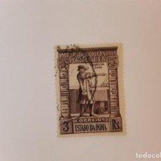 Francobolli: PORTUGAL ESTADO INDIO SELLO USADO. Lote 270530013