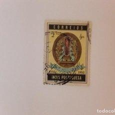 Francobolli: PORTUGAL INDIA PORTUGUESA SELLO USADO. Lote 270530578