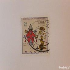 Francobolli: PORTUGAL MACAO SELLO USADO. Lote 270530698