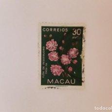 Francobolli: PORTUGAL MACAO SELLO USADO. Lote 270530718