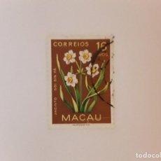 Francobolli: PORTUGAL MACAO SELLO USADO. Lote 270530738