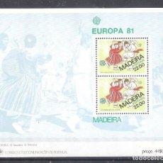 Sellos: MADEIRA H.B. Nº 2** EUROPA 1981. FOLCLORE. Lote 271020398