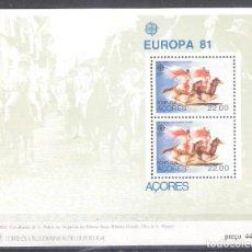 Sellos: AZORES H.B. Nº 2** EUROPA 1981. FOLCLORE. Lote 271020908