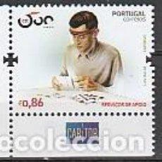 Sellos: PORTUGAL ** & 500 AÑOS DE CORREO EN PORTUGAL, SERVICIOS DE SOPORTE CTT 2020 (8424). Lote 271050423