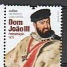 Sellos: PORTUGAL ** & FIGURAS DE LA HISTORIA PORTUGUESA, 1271-1336 DÃO JOÃO III 2021 (76588). Lote 271052153