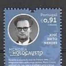 Sellos: PORTUGAL ** & MEMORIA DEL HOLOCAUSTO, JOSÉ BRITO MENDES 2021 (77761). Lote 271356758