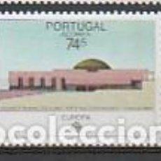 Sellos: PORTUGAL ** & CEPT EUROPE, AZORES, PATRIMONIO ARQUITETONICO, ASAMBLEA REGIONAL 1987 (3444). Lote 271579778