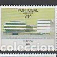 Sellos: PORTUGAL ** & CEPT EUROPA, MADERA. CENTRO DE SEGURIDAD SOCIAL, FUNCHAL 1987 (3477). Lote 271580918
