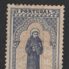 Sellos: PORTUGAL 1895 SAN ANTONIO USADO * LEER DESCRIPCION. Lote 273960763