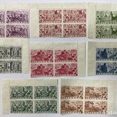 Sellos: PORTUGAL, 1946. EDIFIL 675/82. SERIE COMPLETA DE BLOQUES DE 4 Y DE BLOQUES DE 2.NUEVO. SIN GOMA.VER. Lote 275649723