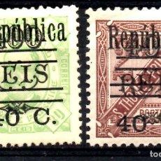 Francobolli: SAN TOME & PRINCIPE/1925/MH/SC#274-5/ SOBRECARGADO. Lote 275865388