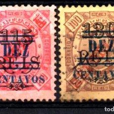 Francobolli: SAN TOME & PRINCIPE/1923/MH/SC#269, 272/ SOBRECARGADO/ 272 USED. Lote 275865653