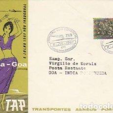 Sellos: PORTUGAL & FDC VUELO COMERCIAL INAUGURAL, LISBOA A GOA, INDIA PORTUGUESA 1961 (77). Lote 276691133