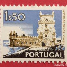 Sellos: PORTUGAL 1972 - TORRE DE BELEM. LISBOA. Lote 277140278