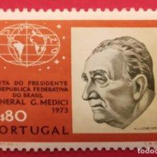 Sellos: PORTUGAL 1973 - VISITA DEL PRESIDENTE DE BRASIL EMILIO GASTARAZU MEDICI. Lote 277142948