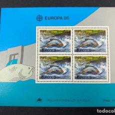 Sellos: PORTUGAL, 1986. YVERT HOJA BLOQUE 51. EUROPA 86 - PROTECCION NATURALEZA. NUEVO. SIN FIJASELLOS.. Lote 277438433