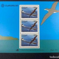 Sellos: PORTUGAL - MADEIRA, 1986. YVERT HB 51. EUROPA 86 - PROTECCION NATURALEZA. NUEVO. SIN FIJASELLOS.. Lote 277438678