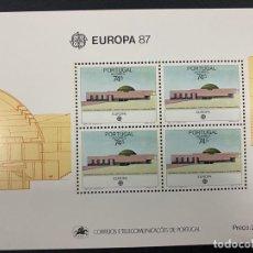 Sellos: PORTUGAL - AZORES/AÇORES, 1987. YVERT HB 57. EUROPA 87. NUEVO. SIN FIJASELLOS.. Lote 277440893