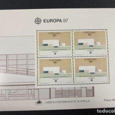 Sellos: PORTUGAL, 1987. YVERT HB 57. EUROPA 87. NUEVO. SIN FIJASELLOS.. Lote 277441368