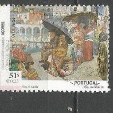 Sellos: AZORES PORTUGAL YVERT NUM. 461 USADO. Lote 278272868