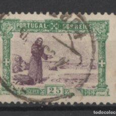 Sellos: PORTUGAL 1895 SAN ANTONIO USADO * LEER DESCRIPCION. Lote 278479398