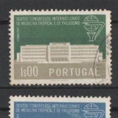 Sellos: PORTUGAL 1958 CONGRESO MADICINA COMPLETA USADA * LEER DESCRIPCION. Lote 278531213