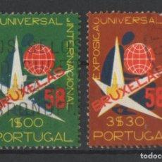 Sellos: PORTUGAL 1958 EXPOSICION BRUSELAS EXPO 58 COMPLETA USADA * LEER DESCRIPCION. Lote 278531283