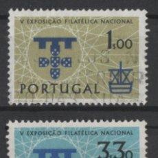 Sellos: PORTUGAL 1960 EXPOSICION FILATELICA COMPLETA USADA * LEER DESCRIPCION. Lote 278531518