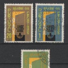 Sellos: PORTUGAL 1960 REFUGIADOS COMPLETA USADA * LEER DESCRIPCION. Lote 278531603