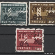Sellos: PORTUGAL 1966 REVOLUCION NACIONAL COMPLETA USADA * LEER DESCRIPCION. Lote 278531753