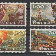 Sellos: PORTUGAL 1970 VINO DE PORTO COMPLETA USADA * LEER DESCRIPCION. Lote 278531783