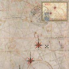 Sellos: PORTUGAL & MAXI, CARTOGRAFÍA PORTUGUESA, PLANISFERIO DE DIOGO RIBEIRO, LISBOA 1997 (185). Lote 278580763