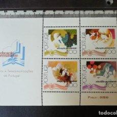 Sellos: PORTUGAL BLOCO 21 - 1977 - EDUCAÇÃO PERMANENTE - FILATELIA. Lote 278697448