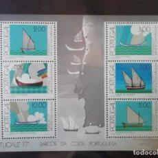 Sellos: PORTUGAL BLOCO 21 - 1977 - EDUCAÇÃO PERMANENTE - FILATELIA. Lote 278698223