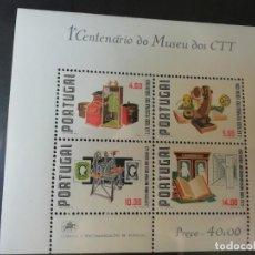 Sellos: PORTUGAL BLOC 25 - 1978 - MUSEU DOS CTT - SELLOS. Lote 278698483